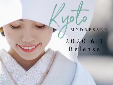 【RELEASE】MY DRESSER 京都、始動のお知らせ