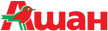 центр логистика доставка в торговые сети рц Ашан