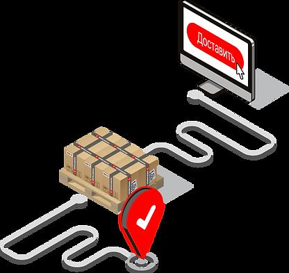 Центр Логистика (Center Logistics) доставка торговые сети
