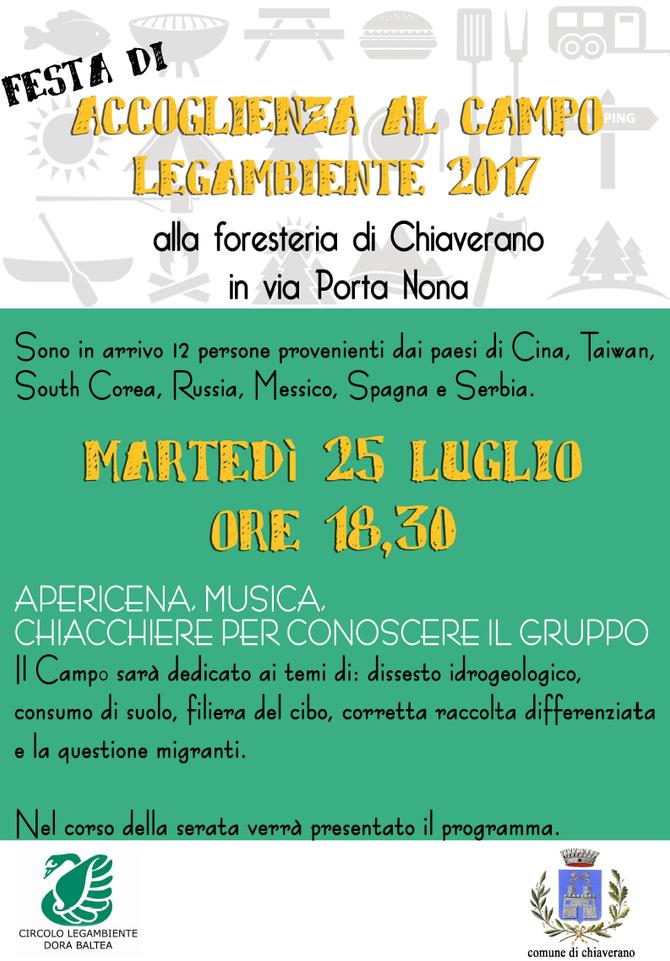 25 luglio - Festa di accoglienza Workcamp Chiaverano