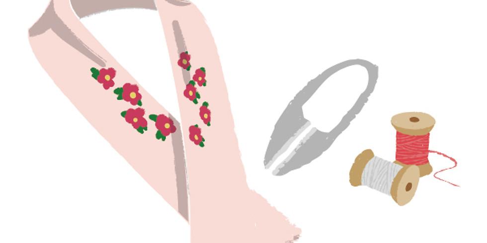 【9/14 13時】プロの着付師が教える 半衿付け教室 (1)