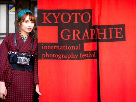 「着物レンタル夢館」×「KYOTOGRAPHIE 京都国際写真祭」コラボプラン アートな京都を着物で堪能! 新しい感覚を呼び起こすアートな世界へ着物で!作品を背景にした撮影もOK
