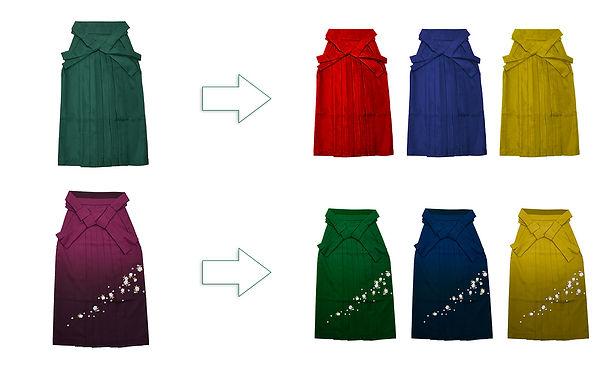 商品の色変更