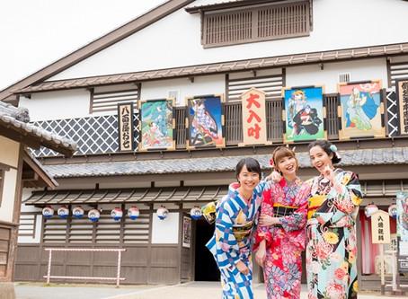 人気のロケーションフォトプランに京都太秦映画村コース登場!