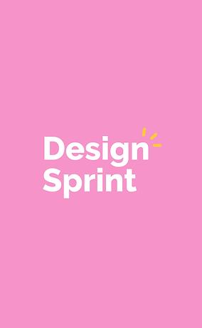 DesignSprint01.png