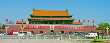 Focus on China: Adventures in Travel and Teaching