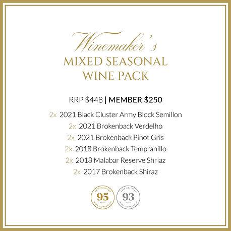 Members Wine Pack_Website.jpg