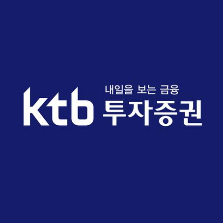 #33. KTB투자증권