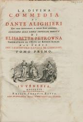1757-58_I