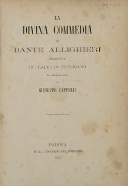 1875%20veneziano_edited.jpg