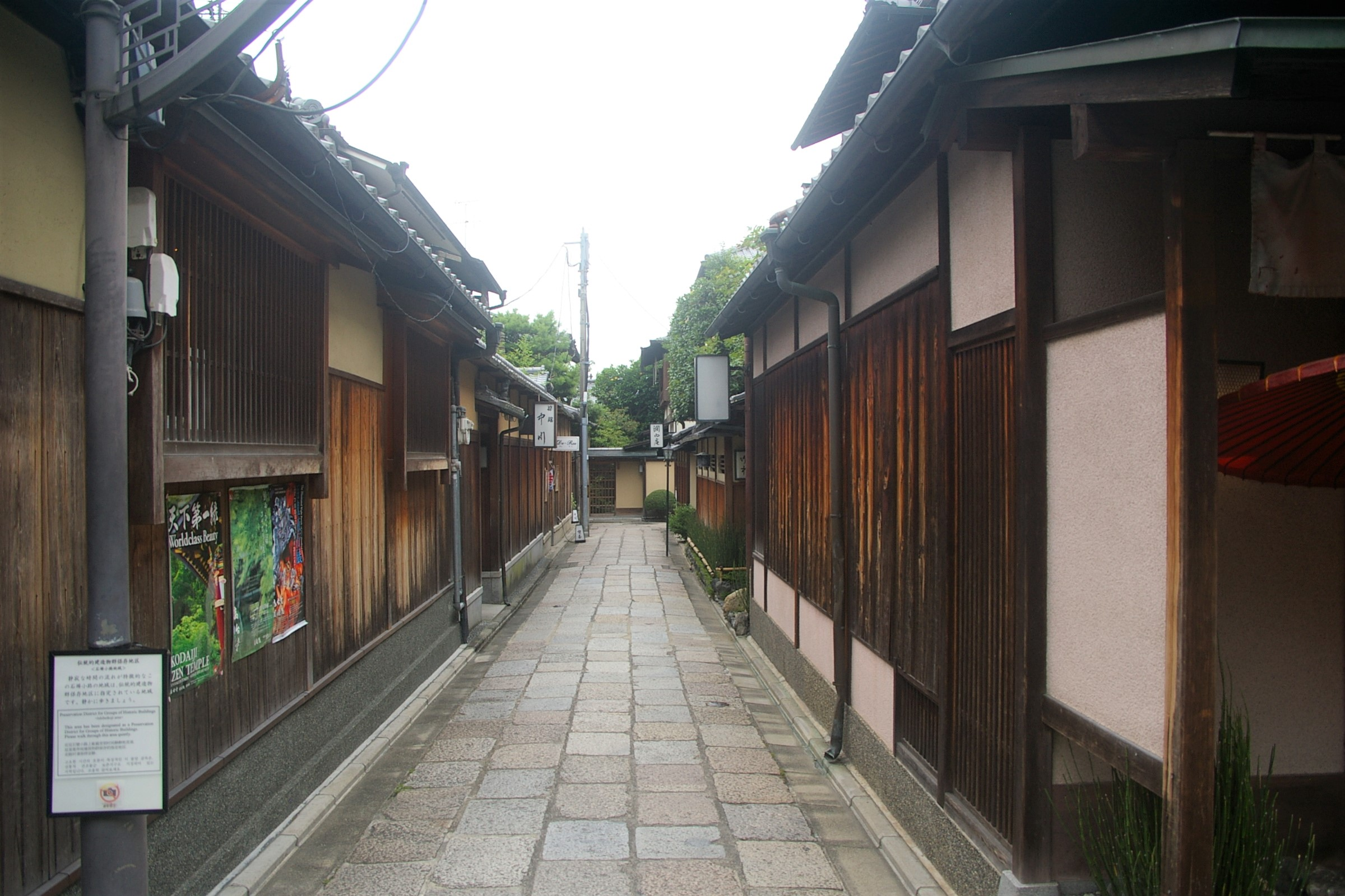 Kiyomizu Area