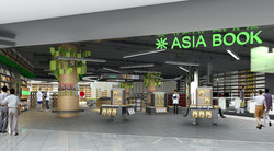 asiabook  flagship store at central world