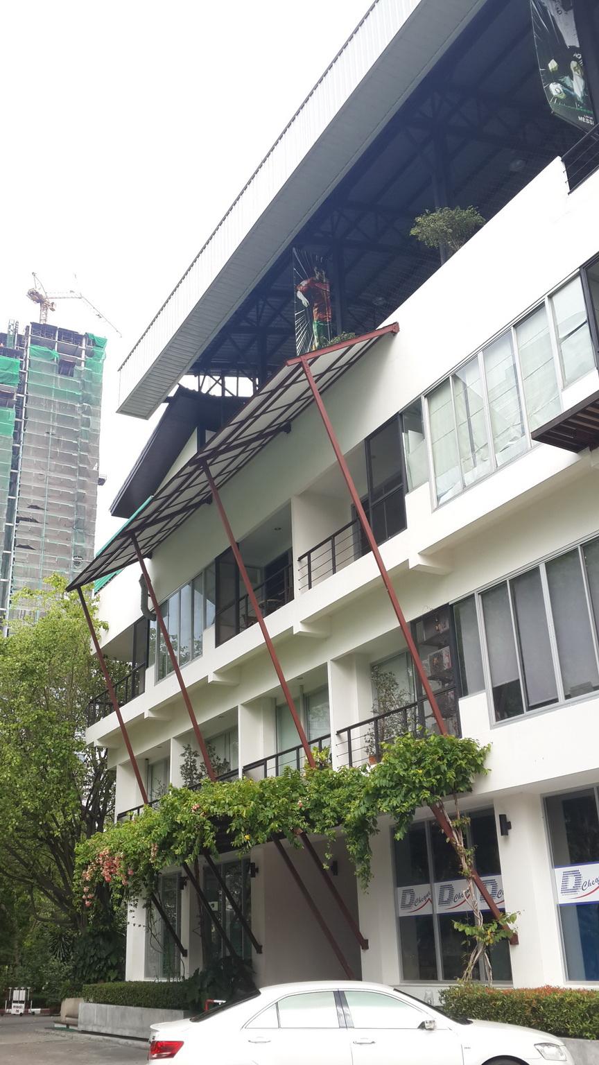 Chaisanguan Building