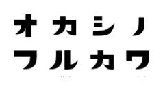 ワークショップ・出店ブース紹介②