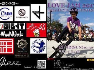 (11/12)LOVE JAM 2017 / Enjoy bike polo