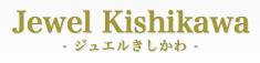 7/23(日)Kodomo to Chari 出店の紹介②