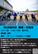 11/17 ストライダー練習・交流会 BMX SCHOOL
