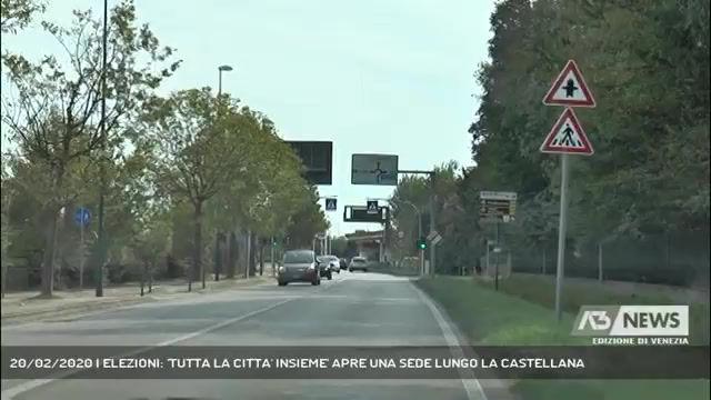 Tutta la Città insieme a Trivignano!