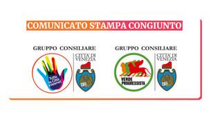 Consigli e Commissioni vengano aperti alla partecipazione con diritto di intervento