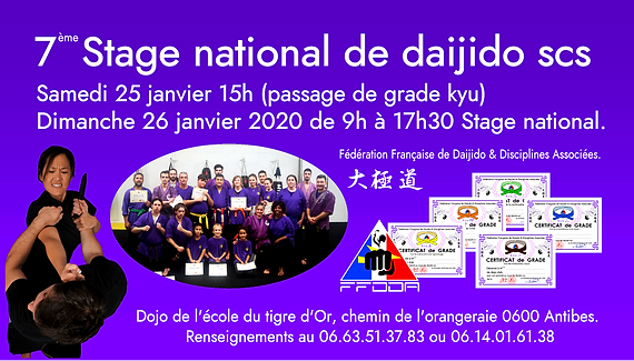 Stage national de daijido 2020.png