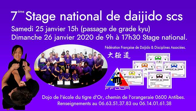 Stage national de daijido 2020.png