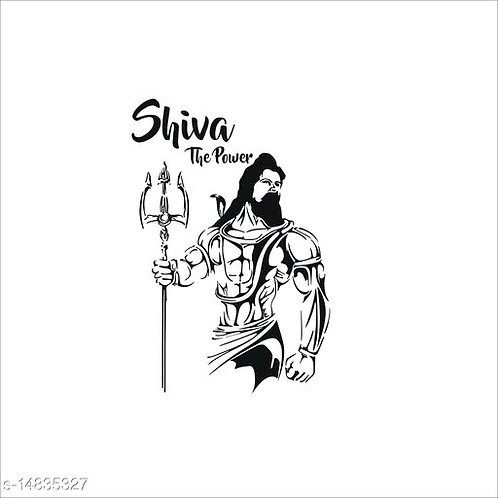 Lord Shiva Wall Sticker