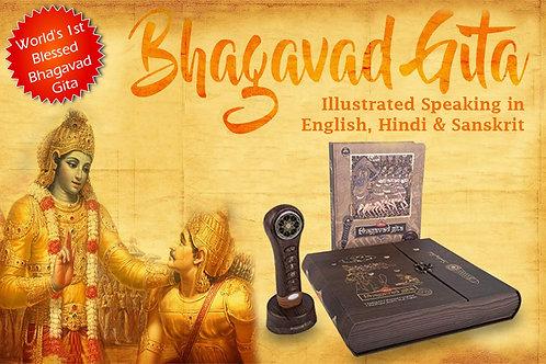 World's First Speaking Bhagavad Geeta