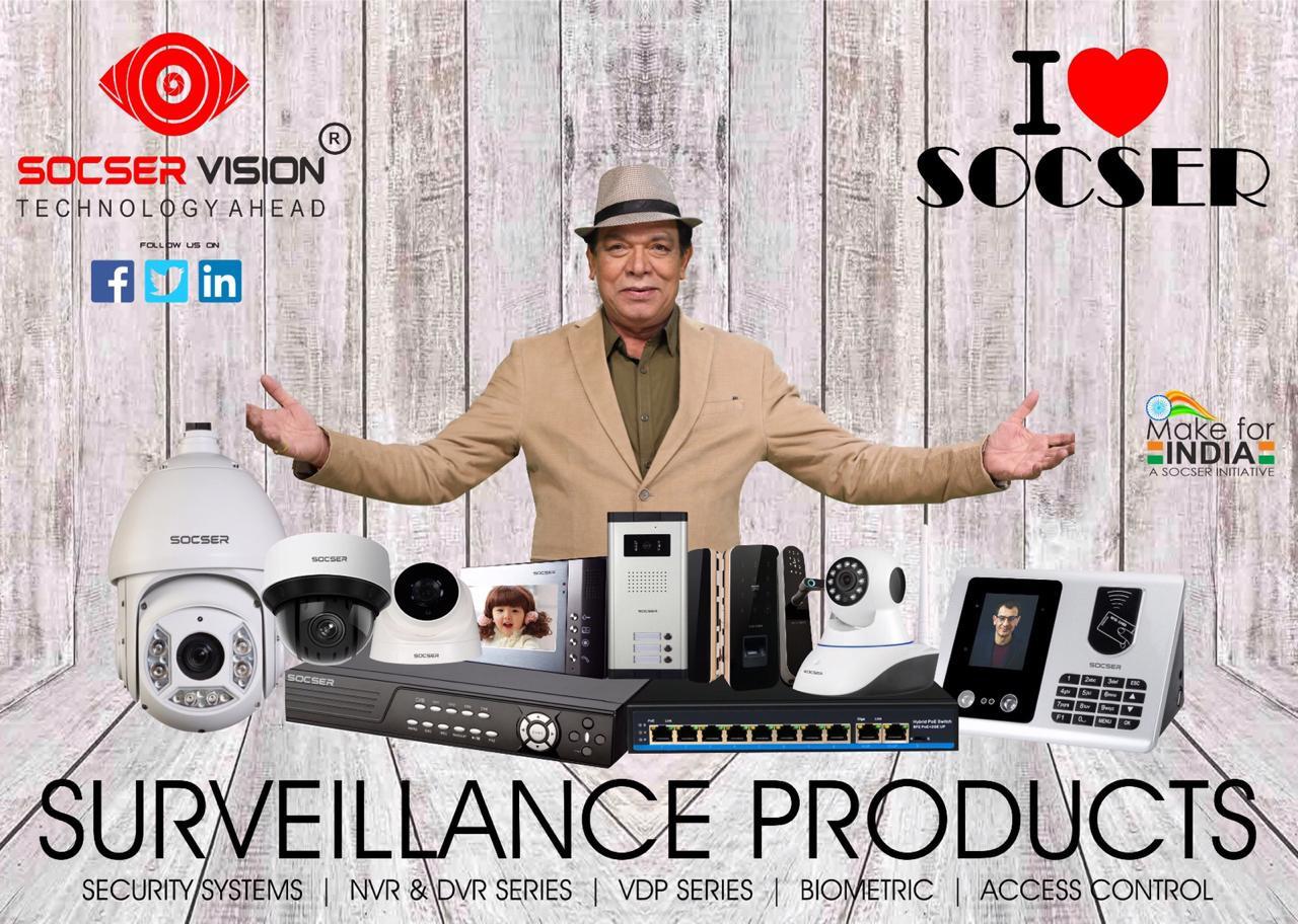Socser Vision