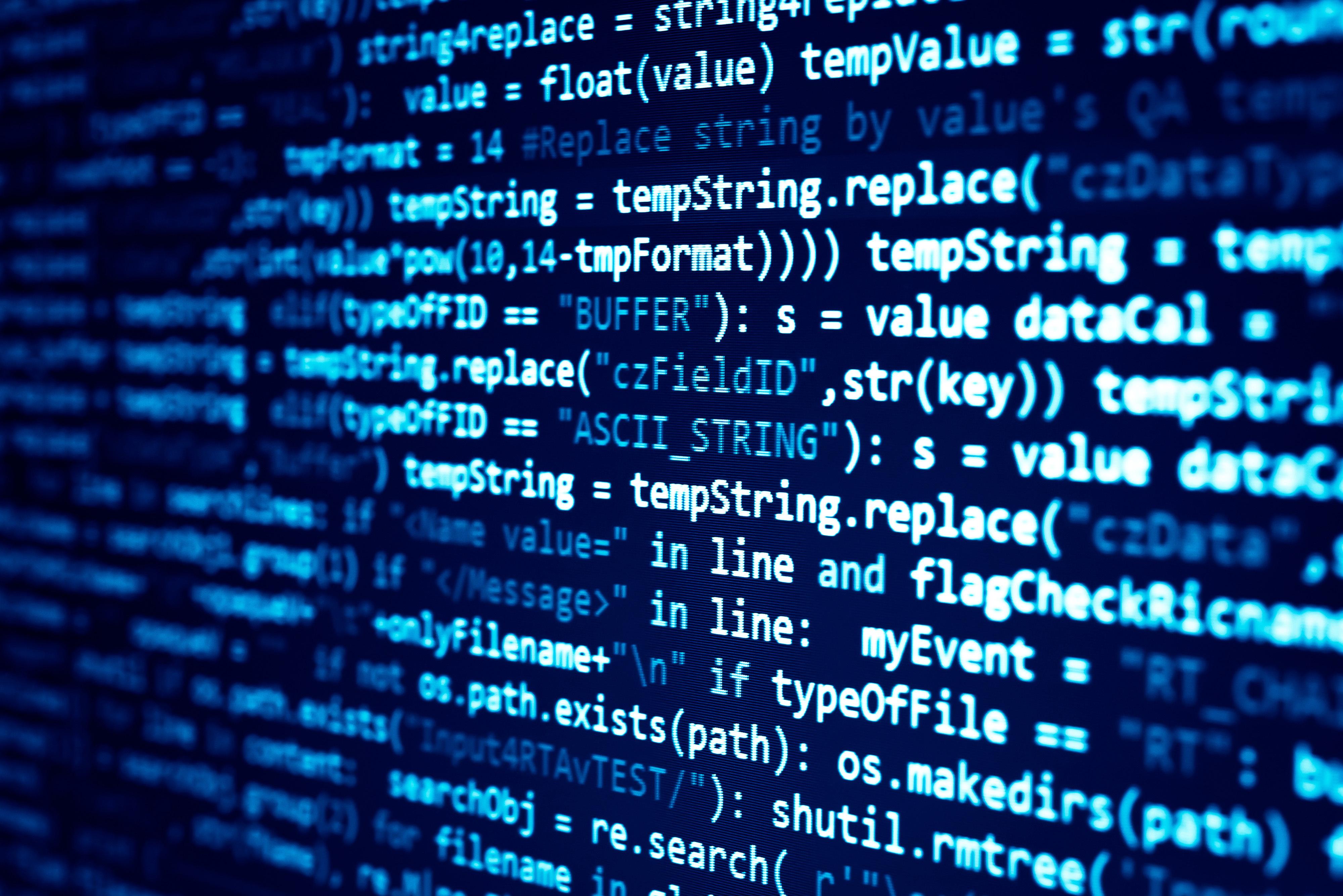 デジタルサービスとエンジニアリング