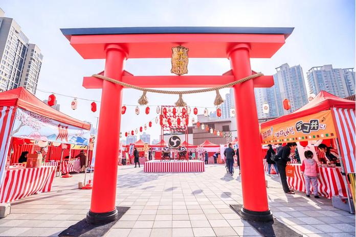 THE MOON JAPANESE SUMMER FESTIVAL