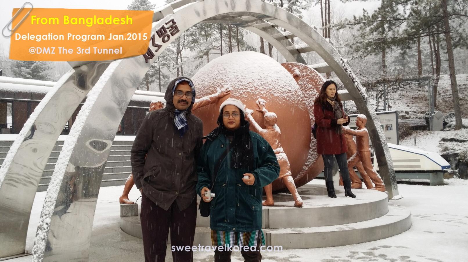 Bangladesh-DMZ.jpg