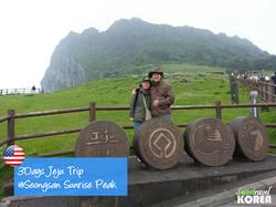 Jeju island tour-Seongsan-Sunrise-Peak.png