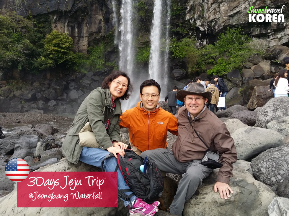 Jeju Island Tour-Jeongbang-water-fall.png