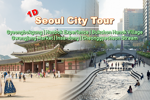1-cover-seoul city tour-gyeongbokgung-Bu