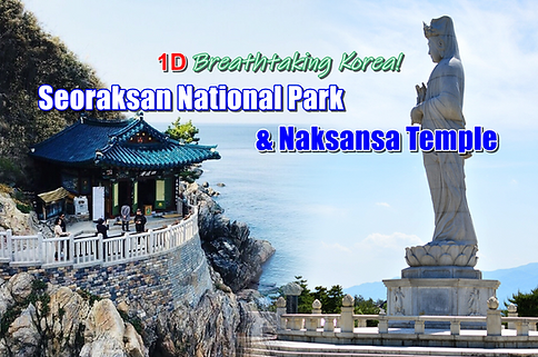 1-cover-seorak-naksansa temple-Tour.png