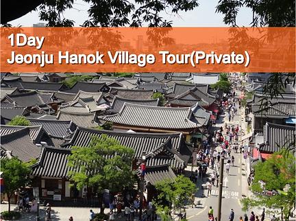 Jeonju Hanok Village.png