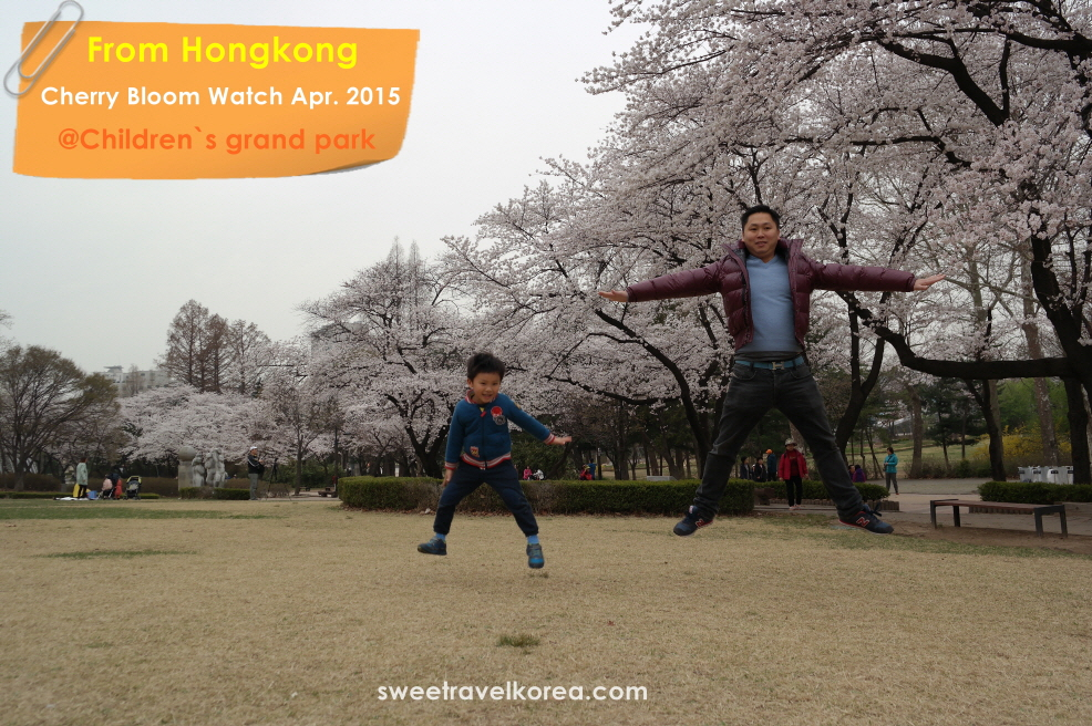 Hongkong-Children`s grand park.JPG