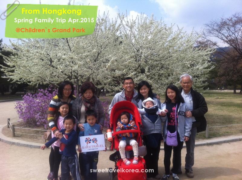 Hongkong-Children`s grand park.jpg