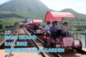 1-cover-nami-isalnd-gapyeing rail bike-t