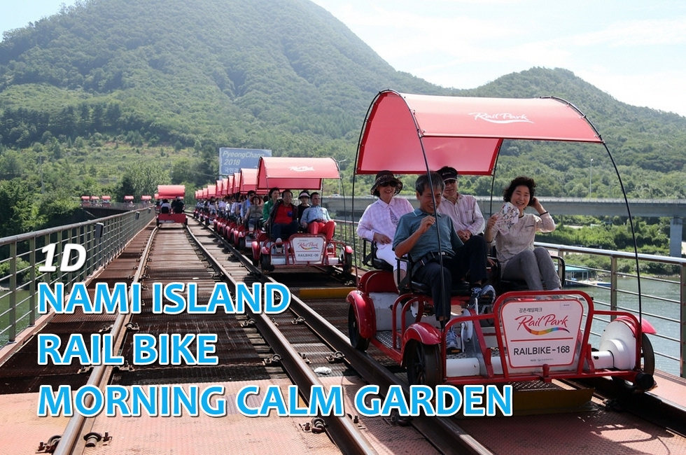 1-cover-nami-isalnd-gapyeing rail bike-t