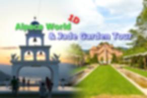 1-cover-alpaca world-jade garden-2-tour-
