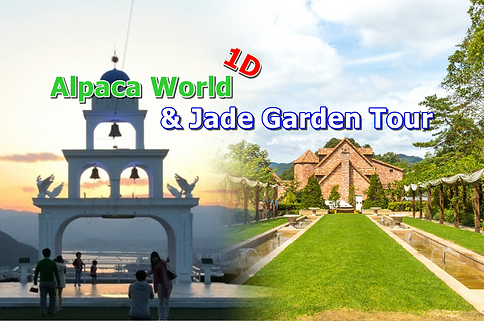 1-cover-alpaca world-jade garden-2-tour-