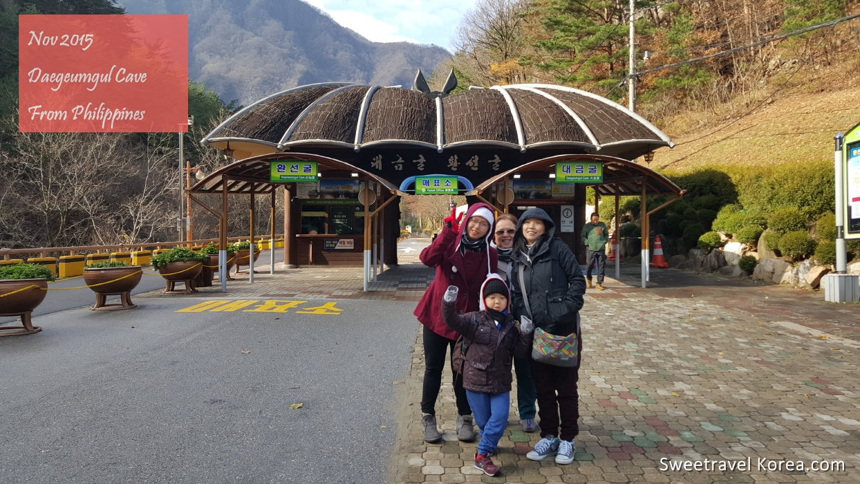 2015-nov-philippines-Korea Tour- Daegeumgul Cave.jpg