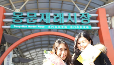 dongmun market-4-crop.jpg