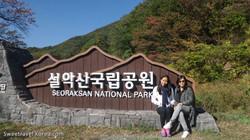 2015-10-29-Philippines - Seoraksan hiking tour-8.jpg
