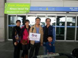 4D Seoul trip-ICN Airport.jpg