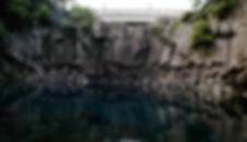 cheonjeyeon falls-crop.jpg