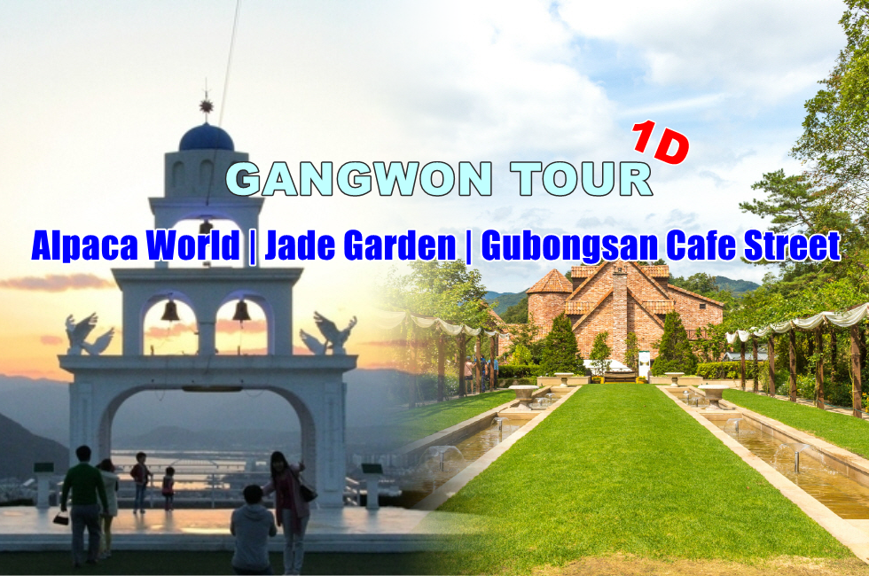1-cover-alpaca world-jade garden-gubongs