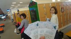 Vivaldi Park-Korea-ski-tour_14.jpg