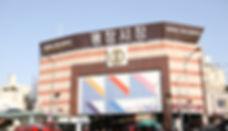 Gwangjang Market-1-crop.jpg